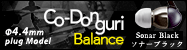 Co-Donguri Balance Soner Black